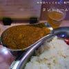 不思議!食べると胃がスッキリのカレー! 名駅ミヤコ地下街 タンドゥール