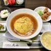 天津飯放浪記18  中国料理 天山