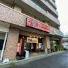 さわらフライ定食  金沢中央市場食堂