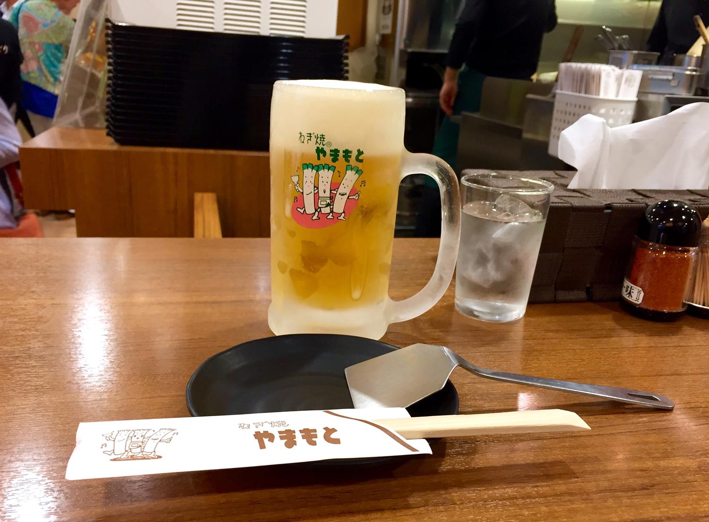 やまもと生ビール