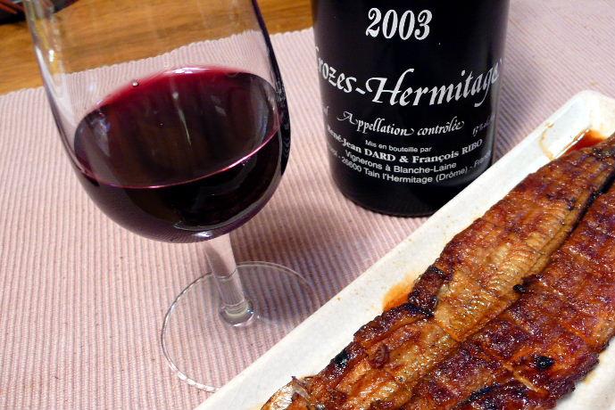 鰻と赤ワイン