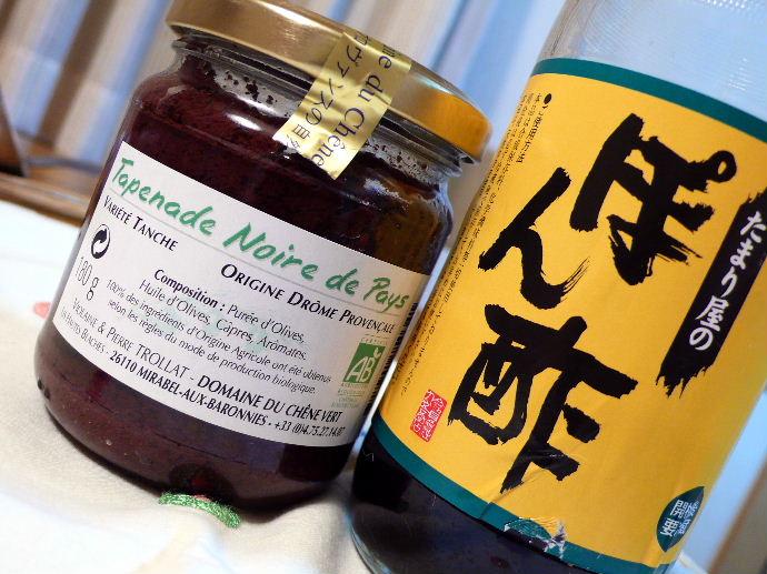 ポン酢タプナード