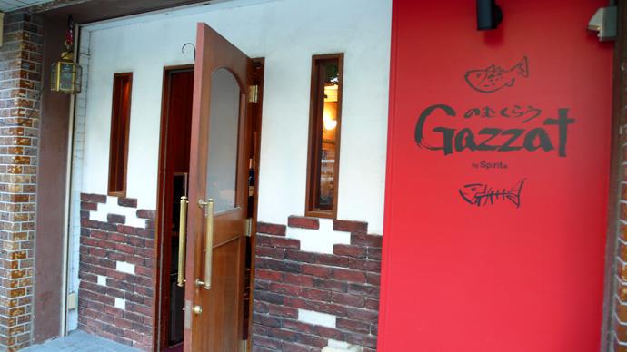 Gazzat