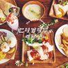 ニシオシティダイナー|アメリカンカフェダイナー